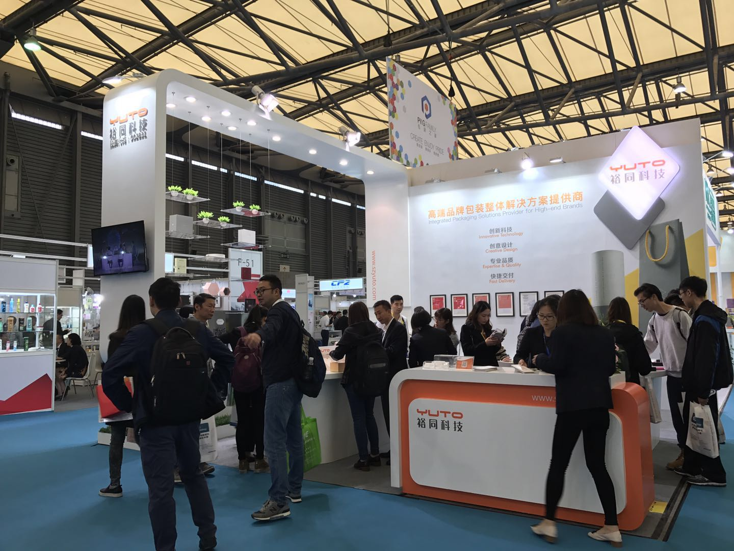 SWOP 2017 Opening, YUTO Tech Booth has a grand occasion